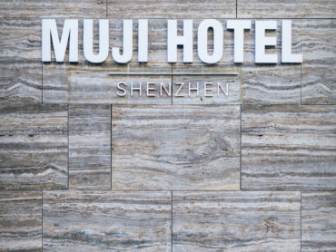 A Designer's Dream Hotel