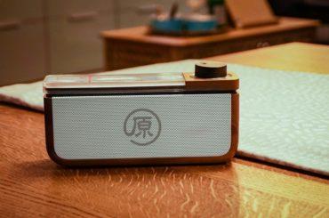 Paul Chen's Radio Speaker Quaintly Combines Analog With Contemporary