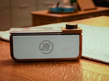 Paul Chen's Radio Speaker Quaintly Combines Analog With Contemporary