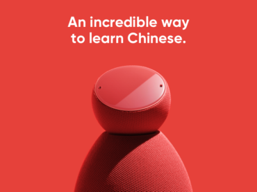 New Year's Resolution: Learn Chinese