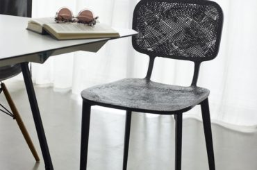 The Future of Furniture: Recycled Carbon Fiber