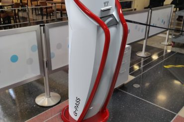 Q-PASS YOUR QUICK AIRPORT CHECK IN KIOSK
