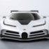 THE BUGATTI CENTODIECI DOES NOT HAVE THE SAME DNA