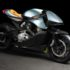 THE NEW ASTON MARTIN BIKE | AGGRESSIVE AND BOLD DEFYING COMPETITORS