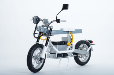 MODULAR ELECTRIC BIKE WITH OVER 1000 CONFIGURATIONS